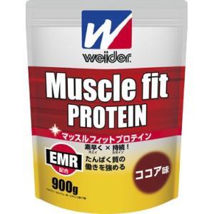 森永 ウイダー マッスルフィットプロテイン ココア味 (900g) オールマイティープロテイン EM...
