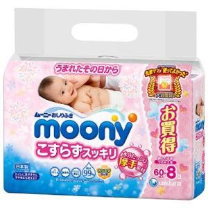 【y】ユニ・チャーム ムーニー おしりふき こすらずスッキリ つめかえ用(60枚入×8個パック)
