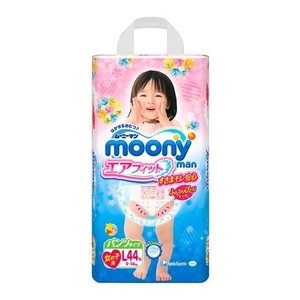【y】 ムーニーマン エアフィット パンツ Lサイズ44枚入...