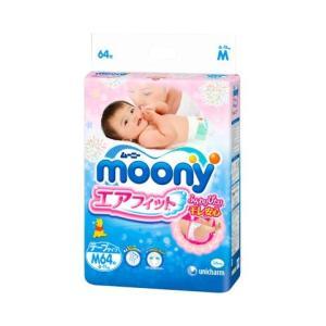 【y】 ムーニー エアフィット Mサイズ64枚入り 体重6〜...
