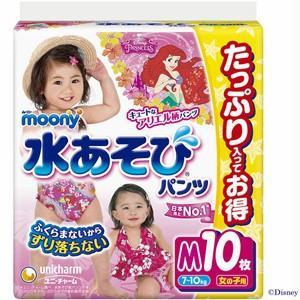 【訳あり 特価】 ムーニー 水あそびパンツ 女の子用 M (10枚入) 水あそび用おむつ