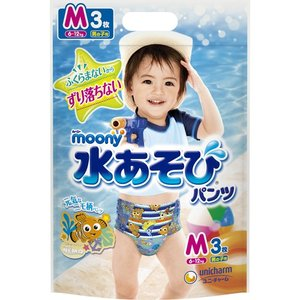 【訳あり 特価】 ムーニー 水あそびパンツ 男の子用 Mサイズ 6〜12kg (3枚入) 季節限定