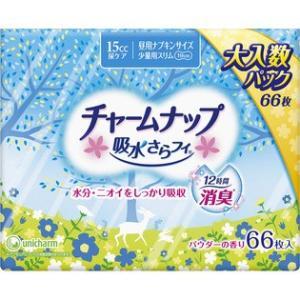 [y] チャームナップ 吸水さらフィ 少量用 (66枚入) 吸水ケア専用品 scbmitsuokun1972