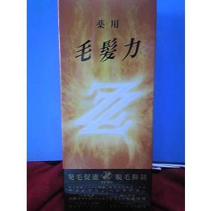 【医薬部外品】 【T】 ライオン薬用毛髪力ZZ(ダブルジー )200ml|scbmitsuokun1972