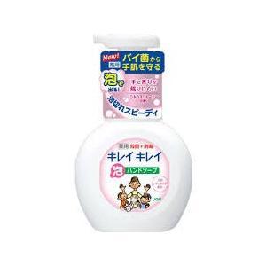 【T】 キレイキレイ 薬用泡ハンドソープ ポンプ(250mL) scbmitsuokun1972