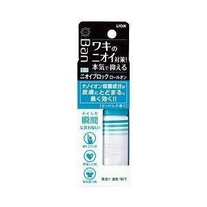 【ME】 ライオン Ban (バン) ニオイブロ...の商品画像