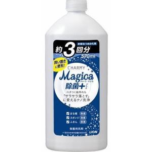 【T】ライオン チャーミー マジカ 除菌+ 詰替え用 3回分(570ml) 食器用洗剤
