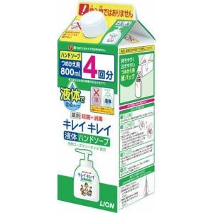 【T】【大容量♪4回分】 キレイキレイ 薬用液体ハンドソープ つめかえ用(800mL) scbmitsuokun1972