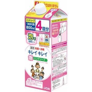 【T】【大容量♪4回分】 キレイキレイ 薬用泡ハンドソープ つめかえ用(800mL) scbmitsuokun1972