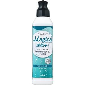 【限定デザインボトル】【数量限定】 チャーミー マジカ 速乾+ クリアミントの香り 本体 (220ml) 食器用洗剤|scbmitsuokun1972