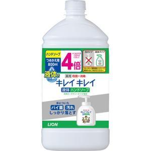 【T】【特大サイズ】 ライオン キレイキレイ 薬用 液体 ハンドソープ つめかえ用 特大サイズ (800ml) 医薬部外品 scbmitsuokun1972