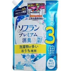【T】 ソフラン プレミアム消臭 洗濯物が多いおうち専用 アクアジャスミン つめかえ用 特大 (1290ml) 柔軟剤 大容量|scbmitsuokun1972