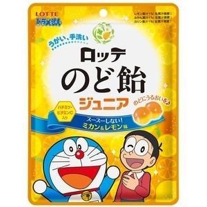 【訳あり 大特価】 賞味期限:2017年3月31日 ロッテ のど飴 ジュニア(60g)