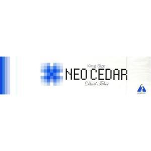 【指定第2類医薬品】 アンターク本舗 ネオシーダー キングサイズ 1カートン (20本×10個入)