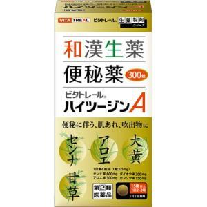 ビタトレール ハイツージンA 300錠 和漢便秘薬  【指定第2類医薬品】