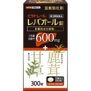 【第3類医薬品】 【ME】 ビタトレール レバオール錠 (300錠)  肝臓加水分解物 600mg+甘草+鹿茸