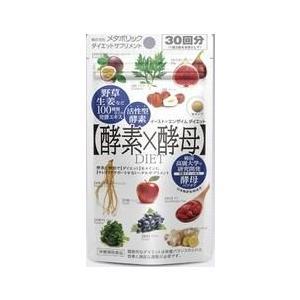 【※】 イーストエンザイムダイエット (30回分...の商品画像