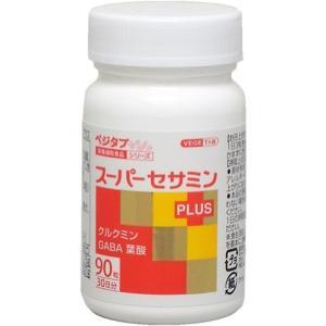 【ME】 ビタトレール べジタブ スーパーセサミン plus 90粒入 (30日分)|scbmitsuokun1972