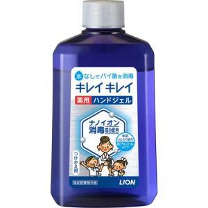 【T】 ライオン キレイキレイ 薬用 ハンドジェル つけかえ用 (230mL) scbmitsuokun1972