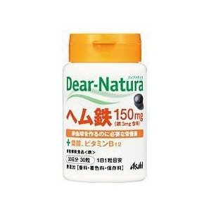 アサヒフード ディアナチュラ(Dear-Natura) ヘム鉄 30日分(30粒) 栄養機能食品 早起きが苦手な方に 【A】