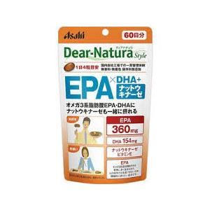 【A】 アサヒ ディアナチュラスタイル EPA...の関連商品1