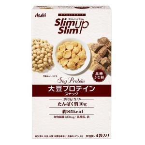 植物性たんぱく質が手軽に摂取できる 大豆スナックです。 1袋(20g)にたんぱく質10g、食物繊維3...