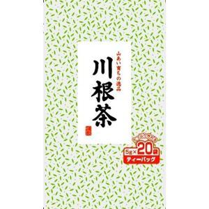 静岡県内の量販店で一番売れている「山あいの川根茶」 をティーバッグにしました。 他の商品との違い 今...
