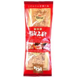 【ya】 堅魚屋 駿河ふぶき(4g×5袋入)