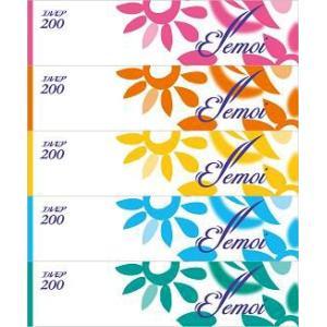 【お得な♪400枚 (200組)】 エルモア ティシュー  (5箱) ティシューペーパー