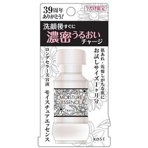 【限定デザイン】 コーセー モイスチュアエッセンス F・F 無香料 (30mL)|scbmitsuokun1972