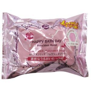 ハッピーバスデイ(HAPPY BATH DAY) プレシャス...