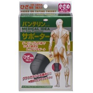 【zr 訳あり 特価 バンテリン】 興和新薬 ...の関連商品8