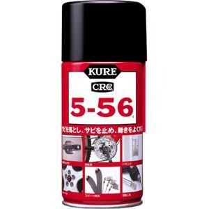 【y】 呉工業 KURE CRC 5-56 (320ml) サビを落とし、サビを止め、動きをよくする|scbmitsuokun1972