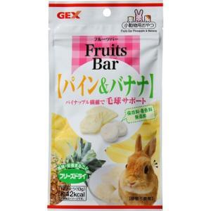 【J】 ジェックス フルーツバー パイン&バナナ フリーズドライ 13g