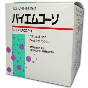 バイエムコーソ 280g 1個 [ 植物性発酵食品 サプリメント 顆粒 ]