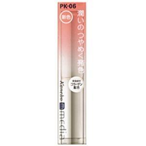カネボウ media メディア  シャイニーエッセンスリップA 1本 化粧品 口紅 リップ|scbmitsuokun1972