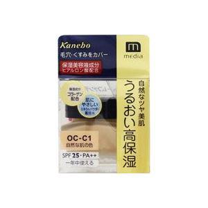 色は4色あります。  ・OC-C1(自然な肌の色) ・OC-D1(健康的で自然な肌の色) ・OC-E...
