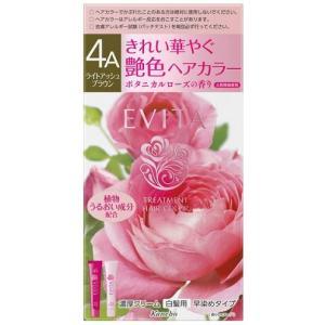 きれい華やぐ 艶色ヘアカラー 天然精油使用のボタニカルローズの香り 植物由来のうるおい成分やコラーゲ...
