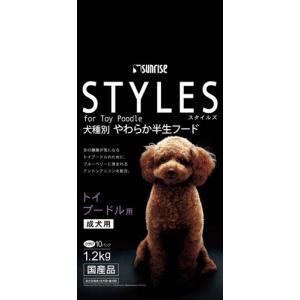 サンライズ スタイルズ トイプードル用 成犬用 (120g×10袋入) ドッグフード セミモイスト 犬用 ペット 【J】|scbmitsuokun1972