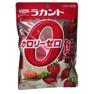 【※ A】 ラカント S(ラカントエス) カロリーゼロ飴 いちごミルク味(48g) カロリーコントロ...