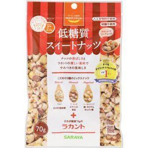 賞味期限:2020年1月10日 ロカボスタイル 低糖質スイートナッツ 70g ミックスナッツの商品画像|ナビ