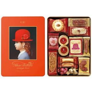 【訳あり 特価】 賞味期限:2020年4月25日 赤い帽子 オレンジボックス (222g) 焼菓子 詰め合わせ ギフト|scbmitsuokun1972