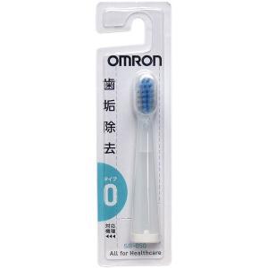 オムロン 音波式電動歯ブラシ用 ダブルメリットブラシ (1本...