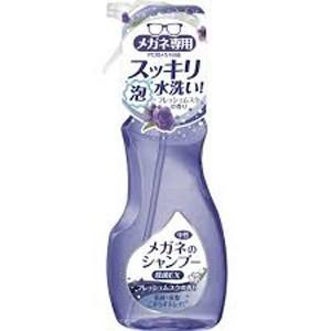 【訳あり 特価】 メガネのシャンプー 除菌EX フレッシュムスクの香り (200ml) 眼鏡クリーナー|scbmitsuokun1972