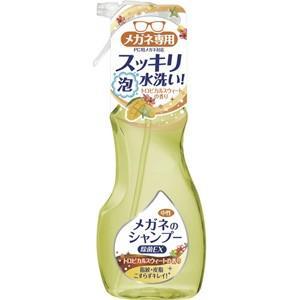 【訳あり 特価】 メガネのシャンプー 除菌EX トロピカルスウィートの香り (200ml) 眼鏡クリーナー|scbmitsuokun1972