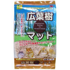 【J】 三晃商会 広葉樹マット 約7L 小動物...の関連商品3
