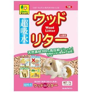 【J】 三晃商会 ウッド・リター お徳用 約...の関連商品10