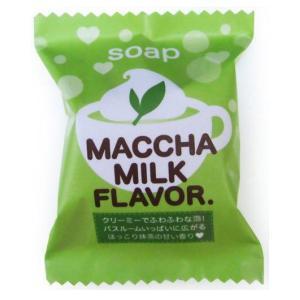 ペリカン monsavon プチベリィ ソープ 抹茶みるくの香り (30g) 固形石鹸|scbmitsuokun1972
