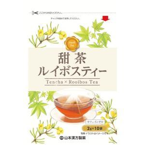 ●ルイボスは南アフリカ産の植物です。  古くから先住民の飲料として愛飲されていました。  中国では古...