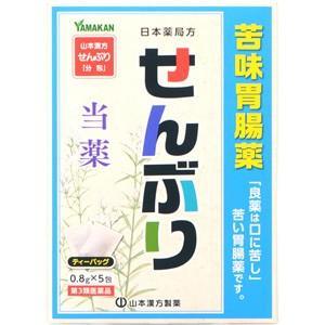 【第3類医薬品】【A】 山本漢方 日本薬局方 センブリ ティーバッグ (0.8g×5包) センブリを使用した煎じ薬です scbmitsuokun1972